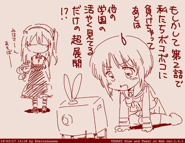 ガールズ&パンツァー 西住みほ 島田愛里寿 漫画