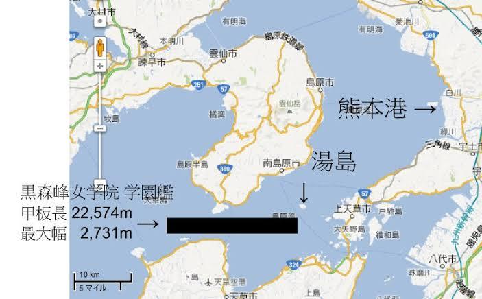 ガールズ&パンツァー 学園艦の大きさを地図と比較