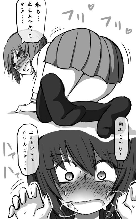 ガールズ&パンツァー 冷泉麻子 西住みほ お尻 妄想漫画01