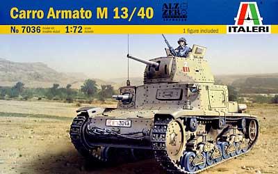 カルロアルマート プラモデル イタリア戦車