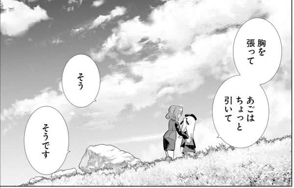 ガールズ&パンツァー 劇場版Variante 島田愛里寿 アズミ
