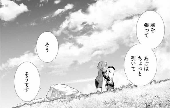 ガールズ&パンツァー 島田愛里寿 アズミ 姿勢の指導