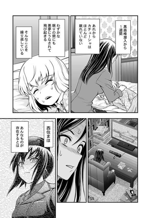 ガールズ&パンツァー プラウダ戦記 カチューシャ ノンナ 03