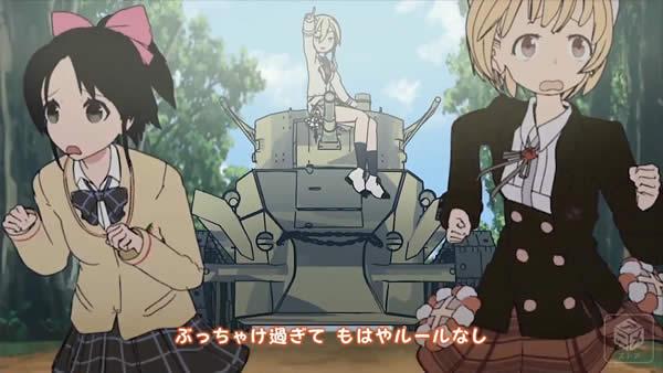 戦車に追われる アニメ