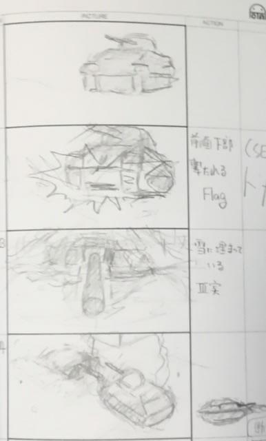 ガールズ&パンツァー アクタス 絵コンテ02
