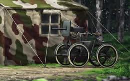 ガールズ&パンツァー 最終章 自転車 シムズ モータースカウト テント サムネイル