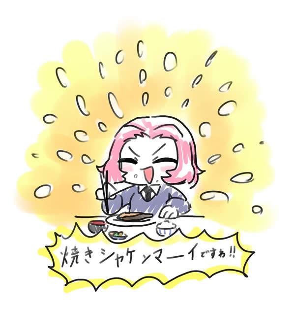 ガールズ&パンツァー 焼き鮭定食 ローズヒップ