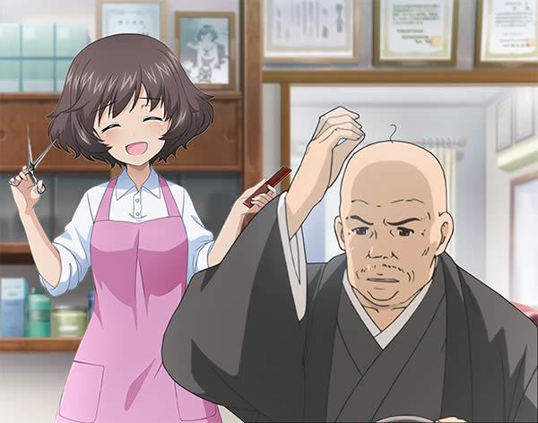 ガールズ&パンツァー 秋山優花里 理事長 髪の毛 散髪 床屋
