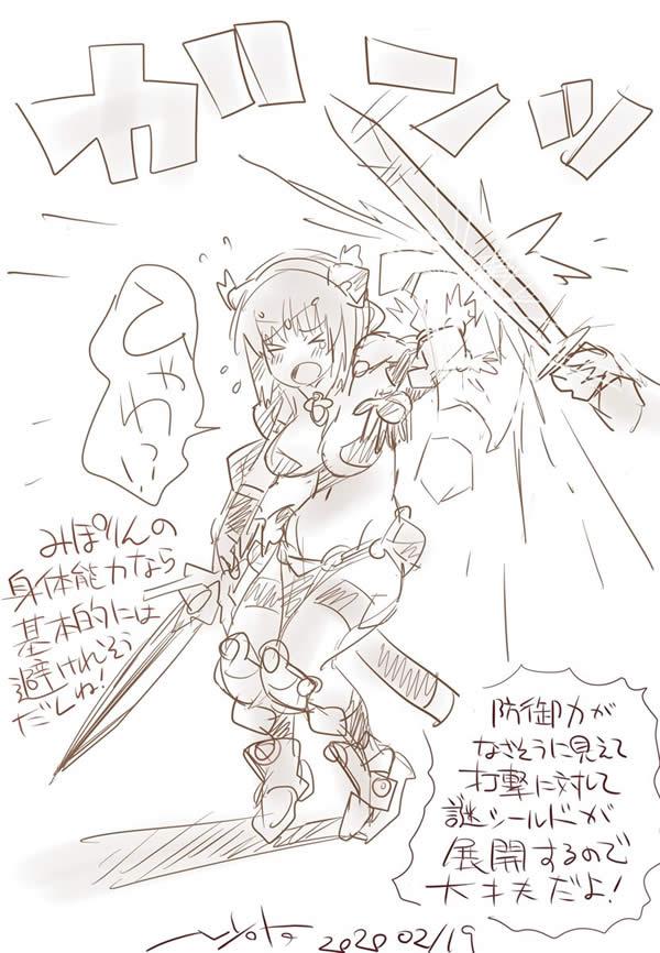 ガールズ&パンツァー 西住みほ 異世界 02