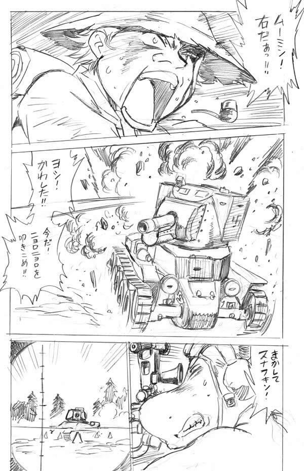 ガールズ&パンツァー ムーミン 戦争漫画 01