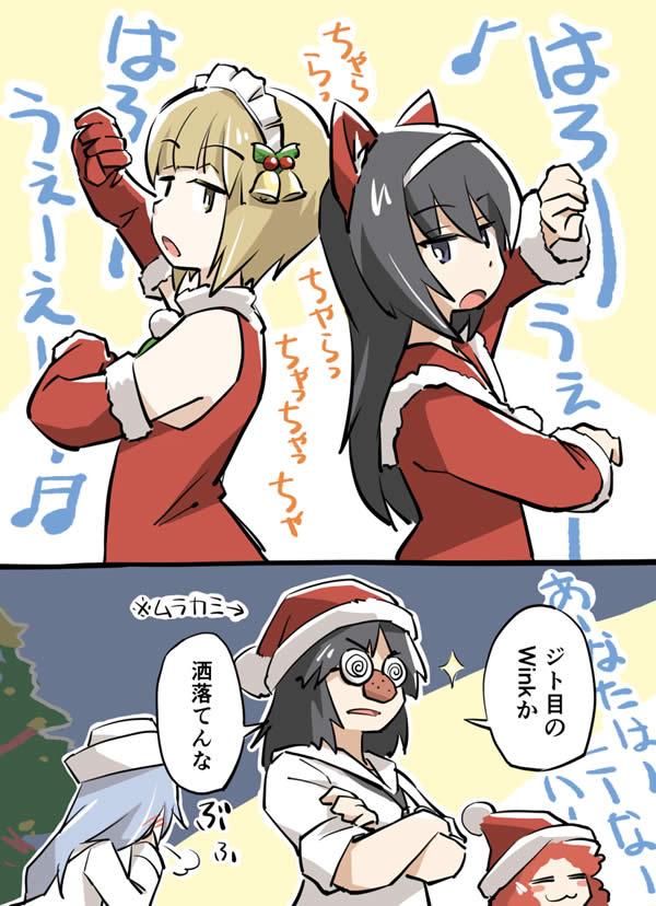 ガールズ&パンツァー カトラス 冷泉麻子 サメさんチーム アイドル