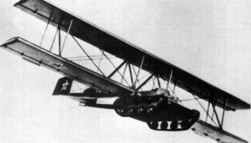 アントノフ A-40 空挺戦車 ソ連
