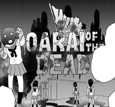 ガールズ&パンツァー OARAI OF THE DEAD