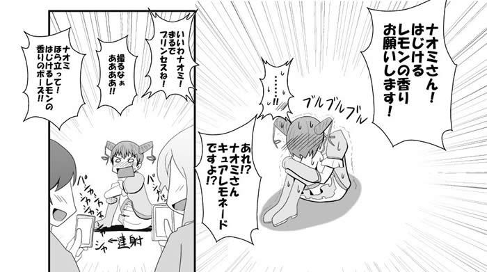 ガールズ&パンツァー プリキュアネタ ナオミ キュアレモネード