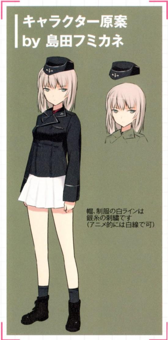 ガールズ&パンツァー 島田フミカネ 逸見エリカ キャラクターデザイン 02