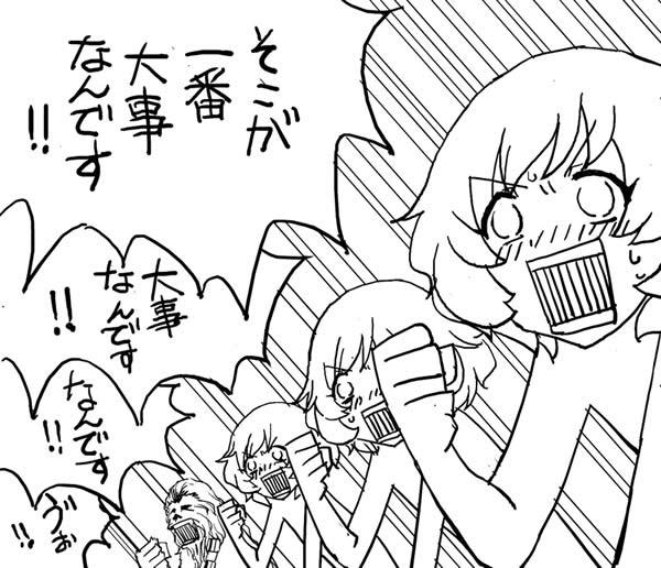 ガールズ&パンツァー 秋山優花里 そこが一番大事なんです!!