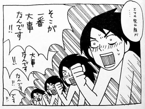 ガールズ&パンツァー 森薫 そこが一番大事なんです!!
