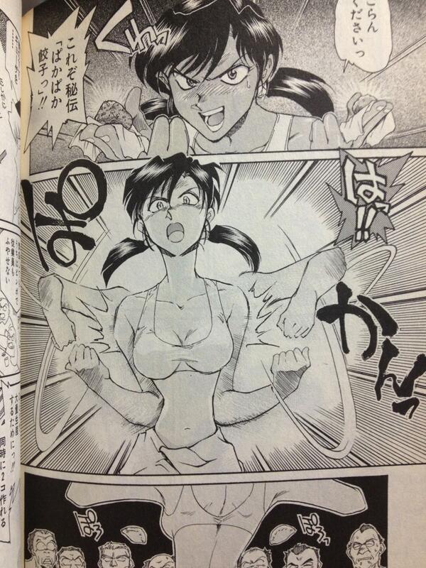 火星人刑事 安永航一郎 ぱかぱか餃子