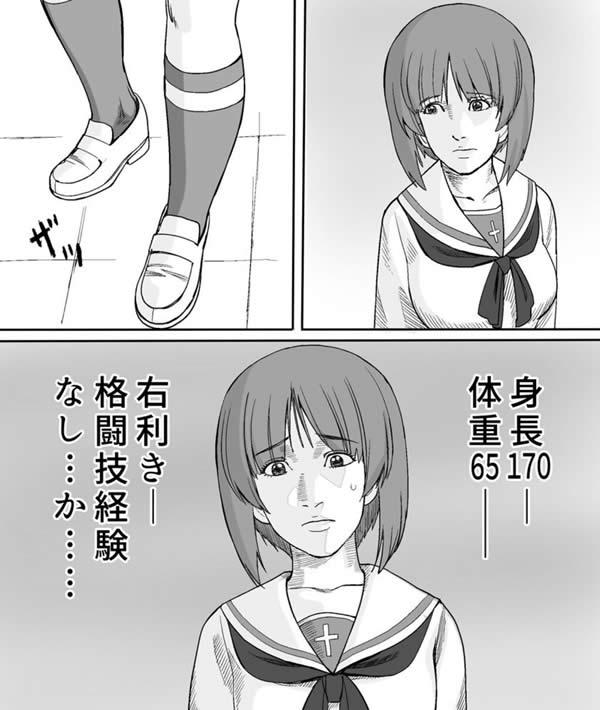 ガールズ&パンツァー 西住みほ 格闘技経験