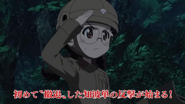 ガールズ&パンツァー 最終章 第3話 福田 敬礼
