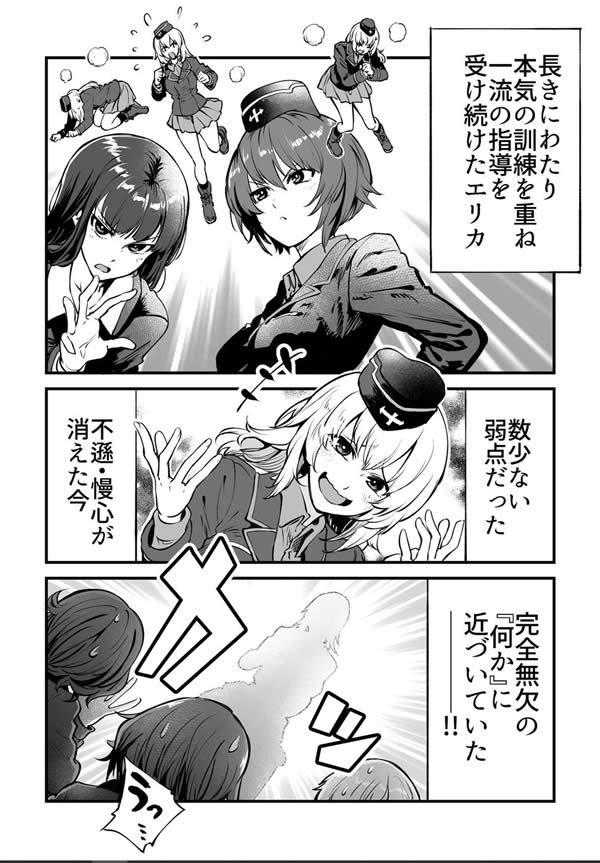 ガールズ&パンツァー 逸見エリカ 隊長 赤星小梅 漫画02