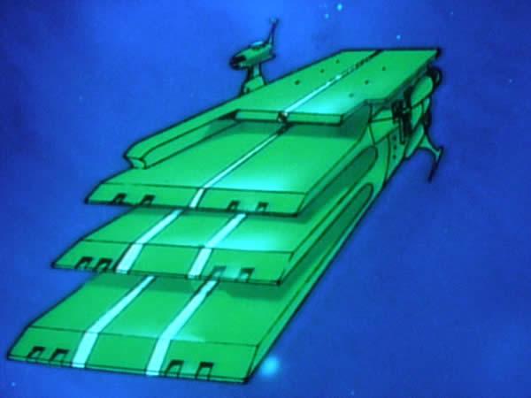 宇宙戦艦ヤマト 三段空母
