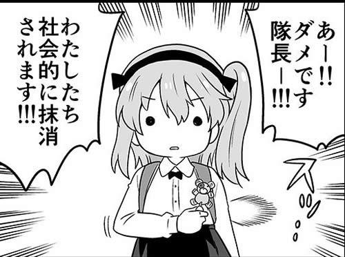 ガールズ&パンツァー 島田愛里寿 防犯ブザー