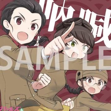 ガールズ&パンツァー 最終章 第3話特典 玉田 細身 福田