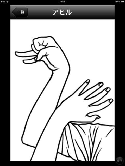 手影絵 アヒル