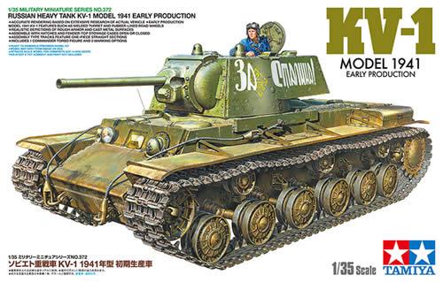 タミヤ プラモデル KV-1 MODEL 1941