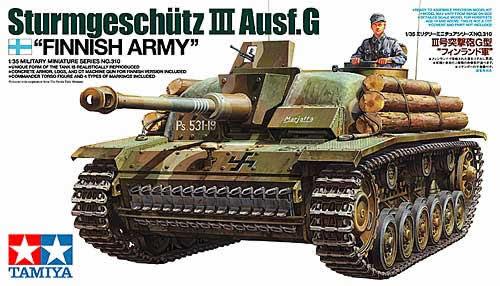 タミヤ プラモデル 3号突撃砲G型 フィンランド軍