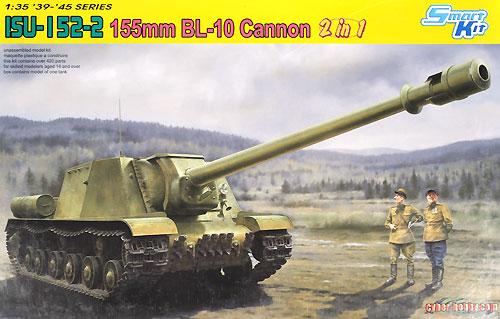 ISU-152-2 BL-10 プラモデル