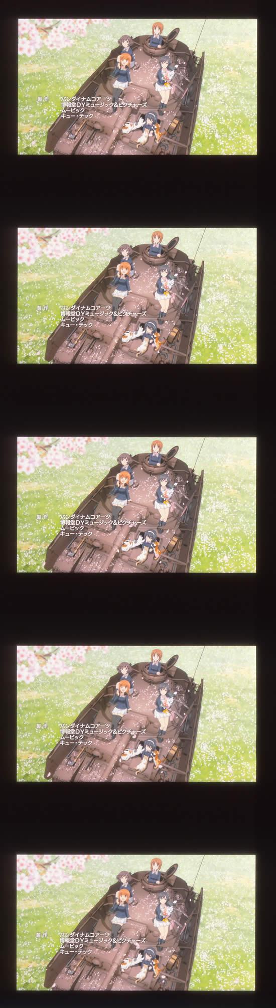 ガールズ&パンツァー 最終章 第3話 フィルム 4号戦車 オープニング あんこうチーム