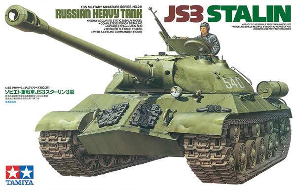 タミヤ プラモデル JS-3 パッケージ