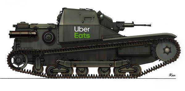 CV33 Uber Eats ウーバーイーツ