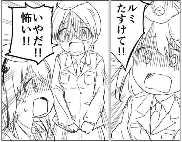 ガールズ&パンツァー 島田愛里寿 ルミ