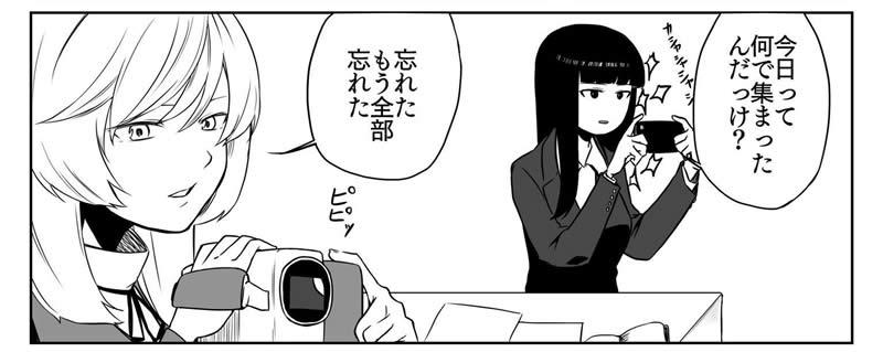 ガールズ&パンツァー 撮影 写真 西住しほ 島田千代