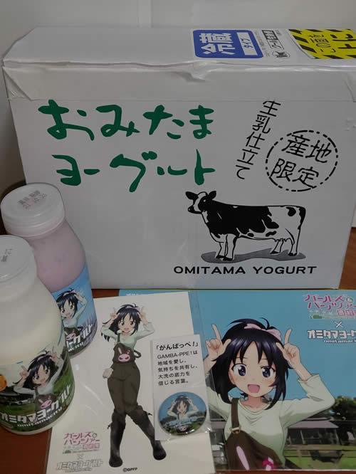 ガールズ&パンツァー 山郷あゆみ パネル オミタマヨーグルト 03